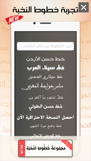 تطبيق كتابة على الصور - لإضافة النصوص العربية للصور مميز جدا