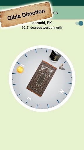 تطبيق Quran Majeed – رفيقك الأفضل في شهر رمضان المبارك