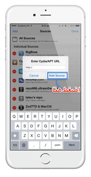 شرح طريقة إضافة سورس أو المصادر إلى سيديا بكل سهولة !