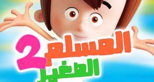 تطبيق القرآن الكريم ورمضان - تطبيق تفاعلي تعليمي للأطفال