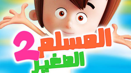 Photo of تطبيق القرآن الكريم ورمضان – تطبيق تفاعلي تعليمي للأطفال وهدايا قيمة، لا تفوتوه !