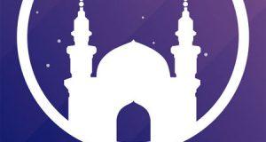 تطبيقات 1 رمضان