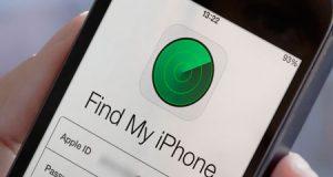 كيف تقوم بحذف محتوى الأيفون أو الأيباد في حال السرقة أو الفقدان ؟