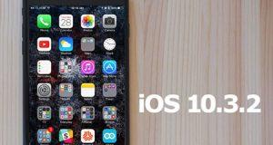 آبل تطلق رسمياً تحديث iOS 10.3.2 مع مزايا أمنية !