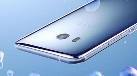هاتف HTC U 11 : المواصفات ، المميزات ، السعر ، و كل ما تود معرفته !