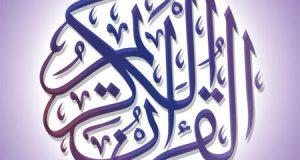 كل ما يحتاجه المسلم في تطبيق واحد !