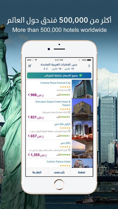 المسافر - حجز فنادق و طيران بأفضل العروض والأسعار والخيارات