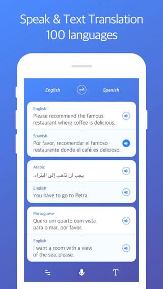 تطبيق Voice Translate PRO للترجمة الصوتية والكتابية