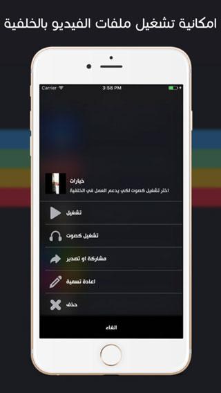 تطبيق تحميل بلس لتنزيل الفيديو والصوتيات بكل سهولة