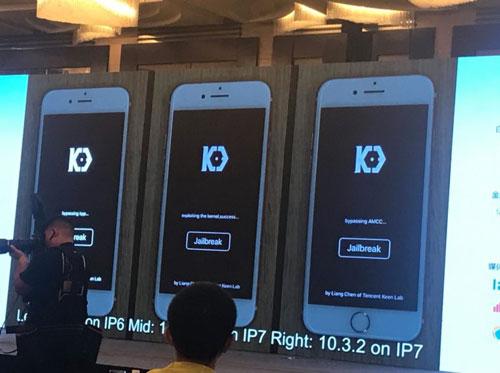 أخبار الجيلبريك - نجاح تثبيت الجيلبريك على iOS 11، متى سيتوفر ؟