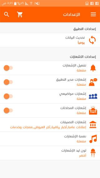 احصل وطور تطبيقك الاحترافي مجاناً 100% بواسطة #كلاودي