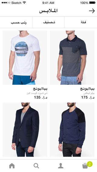 تطبيق ازياء سيفي للتسوق - متجر يحوي أحدث موديلات الملابس