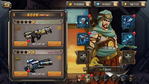 لعبة Metal Slug Online
