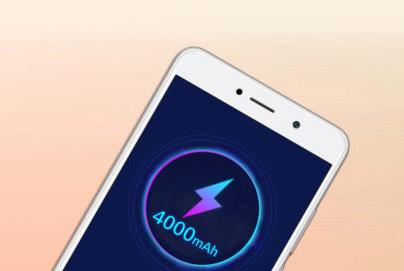 الإعلان رسمياً عن هاتف Huawei Y7 Prime ببطارية 4000 ملي أمبير - المواصفات و السعر !