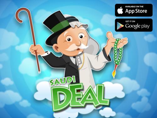 لعبة سعودي ديل Saudi Deal - لهواة ألعاب الورق و البطاقات ، لعبة عالمية بطابع عربي !