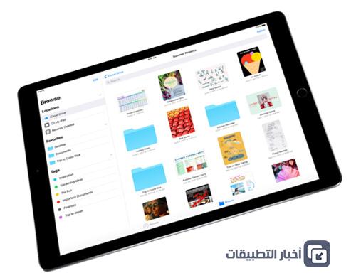 جهاز iPad Pro 2017 الجديد : المواصفات ، المميزات ، السعر ، و كل ما تود معرفته !