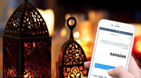 تطبيقات العيد - الجزء الأول - مجموعة هائلة ومنوعة من التطبيقات المهمة والمميزة بصورة خاصة !