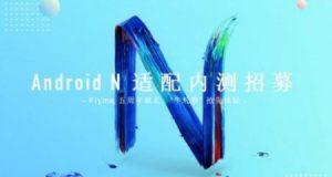 شركة Meizu تعلن عن قائمة هواتفها التي ستحصل على الأندرويد 7.0