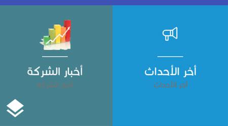 بشرى سارّة - احصل وطور تطبيقك الاحترافي مجاناً 100% بواسطة #كلاودي