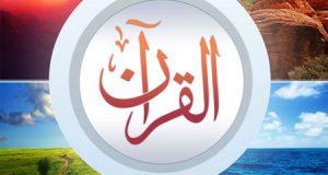 تطبيق Visual Quran لقراءة القرآن مع مشاهد مميزة ومزايا مهمة
