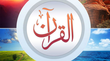 Photo of تطبيق Visual Quran لقراءة القرآن مع مشاهد مميزة ومزايا مهمة، رائع للجميع، مجانا !