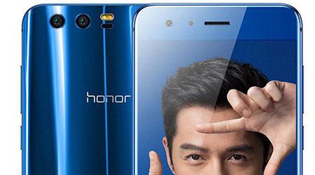 صورة الإعلان رسمياً عن هاتف Huawei Honor 9 – المواصفات الكاملة ، و السعر !
