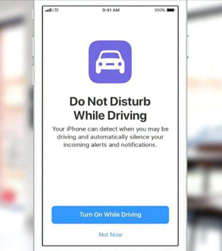 ميزة عدم الإزعاج أثناء القيادة