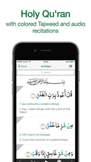 تطبيق Muslim Pro التطبيق الإسلامي الشامل للأذان والقرآن الكريم وغير ذلك !