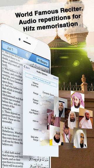تطبيق Quran Majeed - القرآن الكريم بترجمته وتفسيره والكثير من المزايا بين يديك !