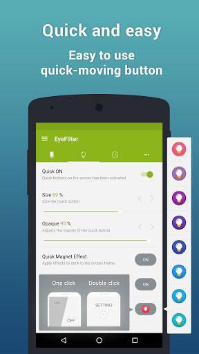 تطبيق EyeFilter PRO للتخلص من الضوء الأزرق في الهواتف