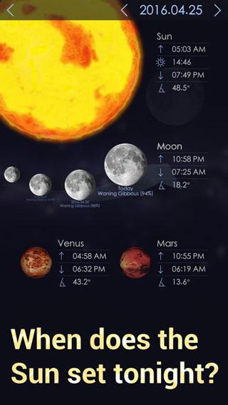 تطبيق Star Walk 2 لمتابعة حركة النجوم والكواكب