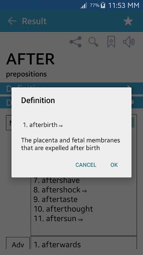 تطبيق English Word Formation قاموس الكلمات والمصطلحات