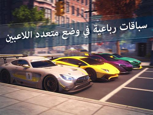 لعبة Asphalt Street Storm Racing لمحبي سباقات السيارات