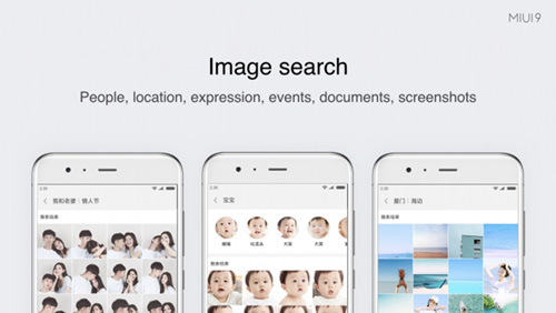 البحث الذكي عن الصور