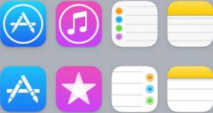 آبل تطلق النسخة التجريبية الرابعة من iOS 11 - ما الجديد ؟