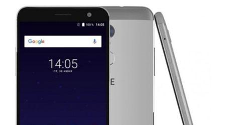 شركة ZTE تعلن رسميا عن هاتف Blade V7 Plus