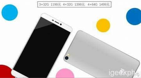 تسريب أهم مزايا هاتف Xiaomi Redmi Note 5 بمواصفات تقنية جيدة