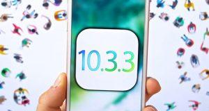 آبل تطلق رسمياً تحديث iOS 10.3.3 - ما الجديد وما حالة الجيلبريك ؟