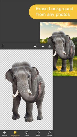 تطبيق KnockOut2 لقص ودمج وتعديل وتحرير الصور - مزايا احترافية مهمة
