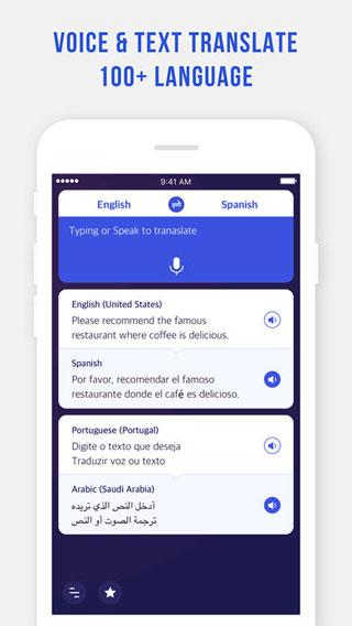 تطبيق Voice Translate مترجم صوتي دون اتصال انترنت