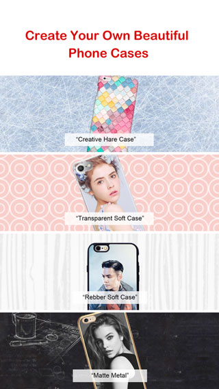 تطبيق Super Phone Case Maker