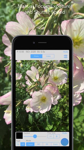 تطبيق ReliCam لالتقاط الصور بميزة التركيز