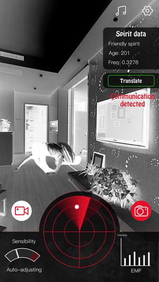 تطبيق Ghost Surveyor لاصطياد الأشباح ومعرفة مكانها !