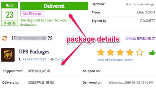 موقع PackageTrackr لتتبع المنتوجات