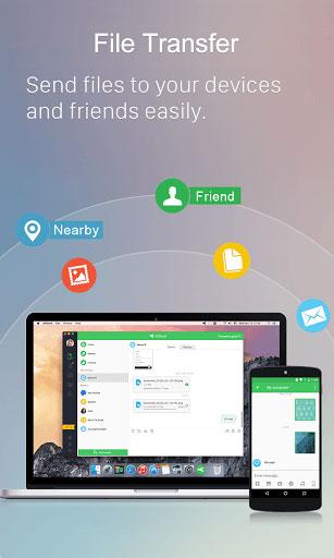 تطبيق AirDroid لمشاركة الملفات عن بعد مع الحاسوب