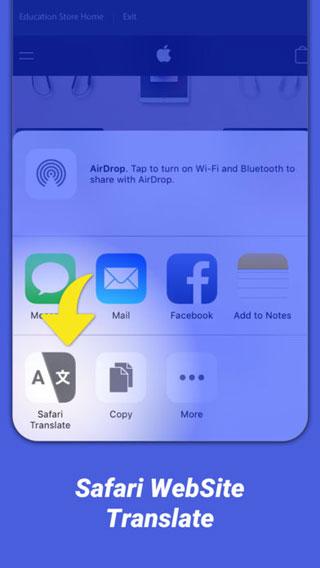 تطبيق Safari Translate Extension لترجمة صفحات الويب