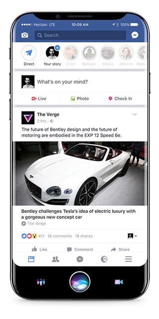 تطبيق الفيسبوك على الأيفون 8 !