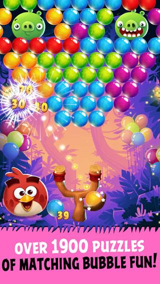 لعبة Angry Birds POP! الطيور الغاضبة لتكسير الكرة