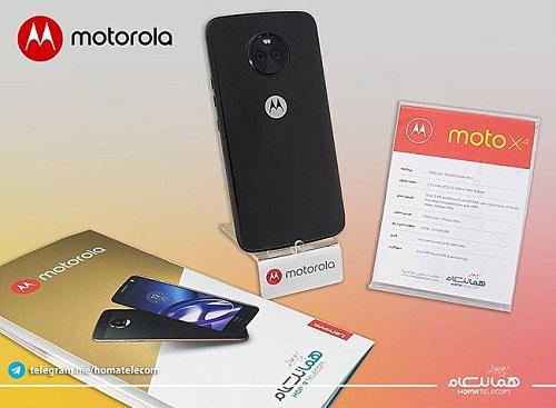 موزع رسمي يكشف عن صورة تؤكد تصميم جهاز Moto X4