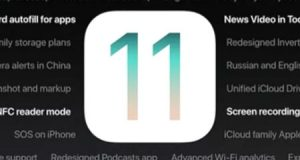 شرح كيفية الوصول إلى الحسابات وكلمات المرور في iOS 11